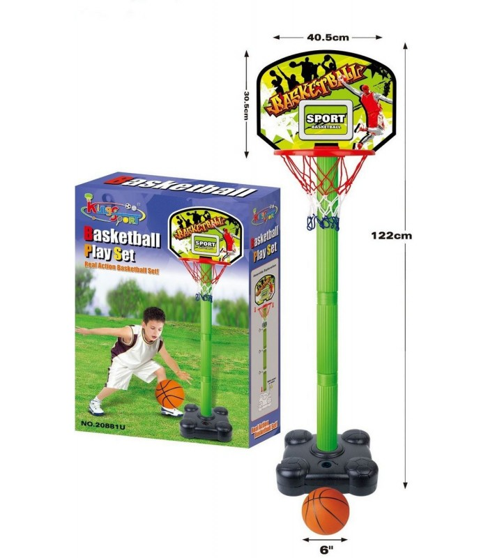 Баскетбольное кольцо King Sport 20881U на стойке 122 см