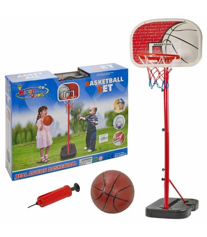 Баскетбольное кольцо King Sport 20881G на стойке 166 см