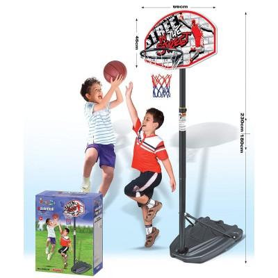 Баскетбольное кольцо King Sport 0881R на стойке 230 см