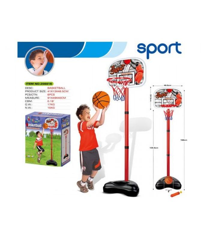 Баскетбольное кольцо King Sport 20881S на стойке 168 см