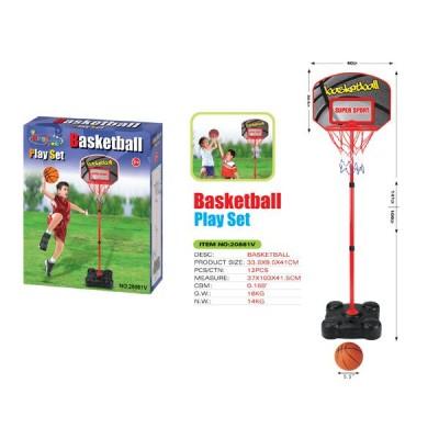 Баскетбольное кольцо King Sport 20881V на стойке 141 см