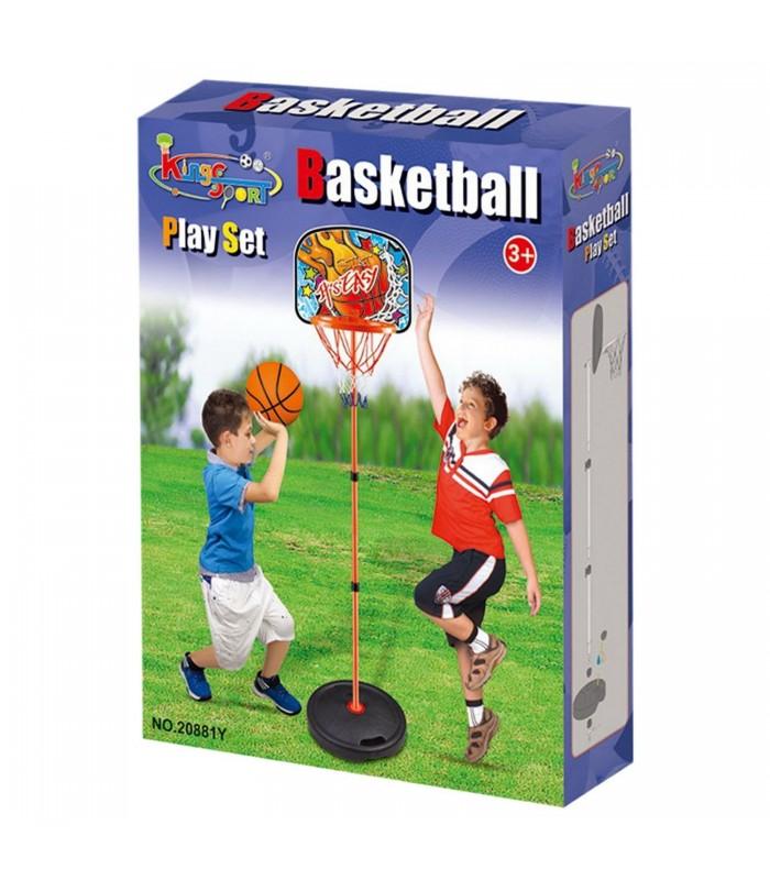 Баскетбольное кольцо King Sport 20881Y на стойке 161 см