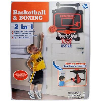 Игровой набор King Sport Бокс-баскетбол (свет/звук)