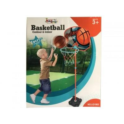 Баскетбольное кольцо King Sport LQ1903 на стойке 141 см