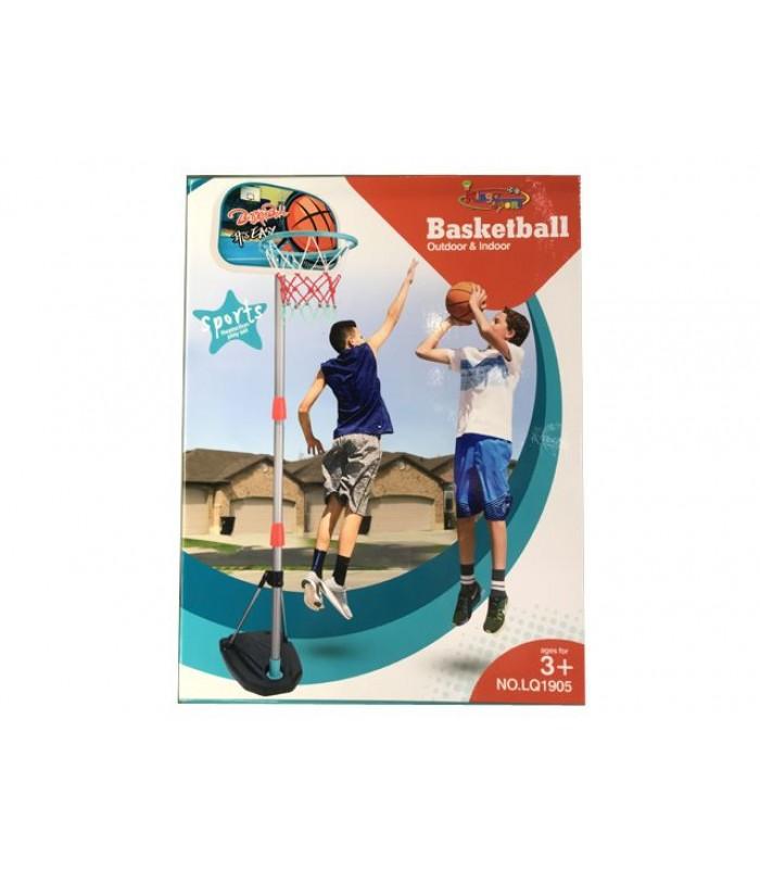 Баскетбольное кольцо King Sport LQ1905 на стойке 158 см