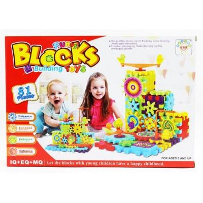 Конструктор Blocks (81 деталь)