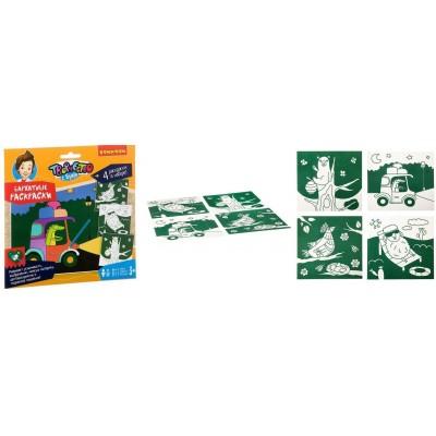 Бархатные раскраски Bondibon (зеленый фон)