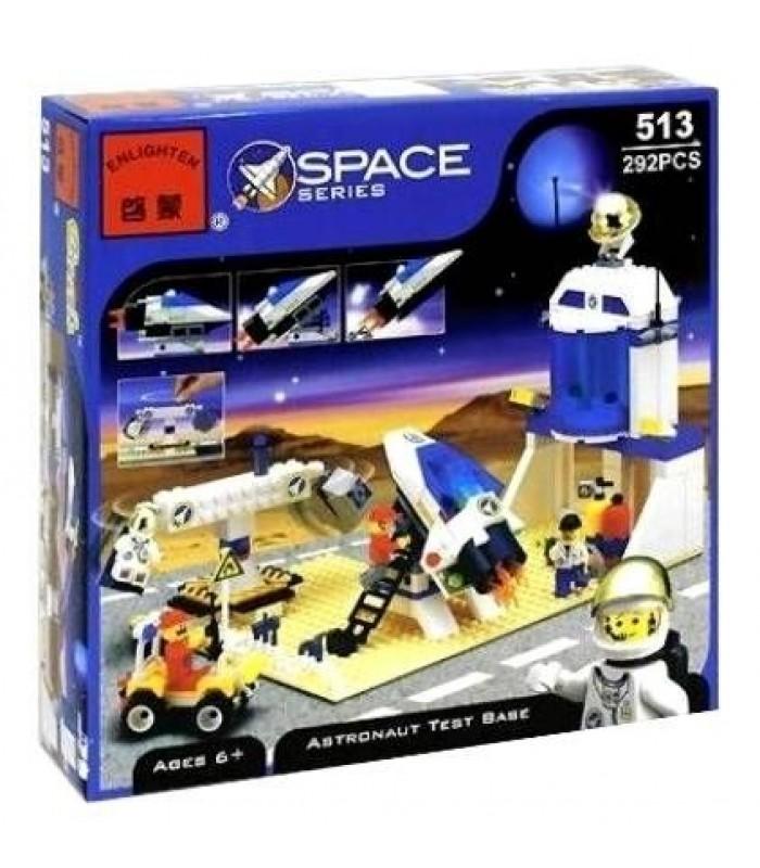 Конструктор Brick 513 Космическая станция (292 детали)