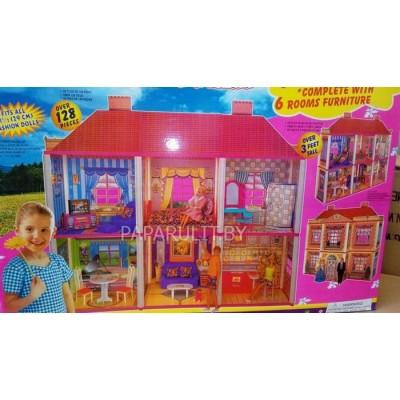 Дом для кукол 48 см
