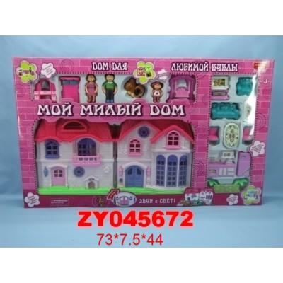 Дом для кукол ZYC-0201
