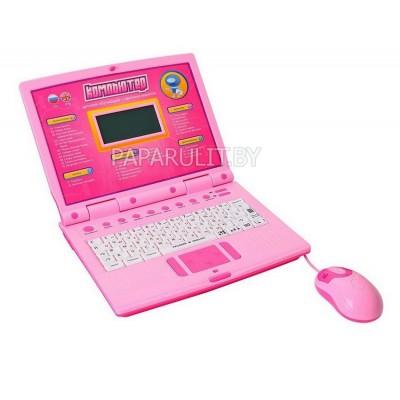Компьютер с цветным экраном