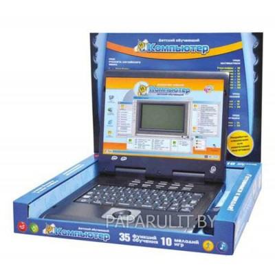 Компьютер с черно-белым экраном