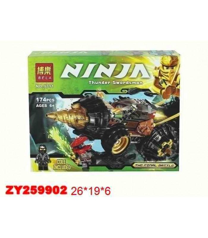 Конструктор Ninja 9791 (174 детали)