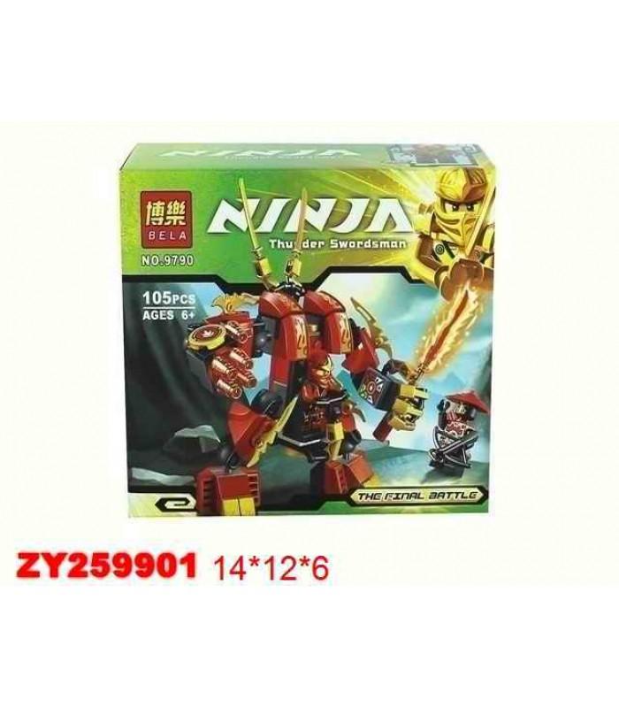 Конструктор Ninja 9790 (105 деталей)