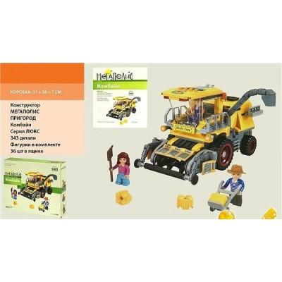 Конструктор Jilebao 6013 (343 детали)