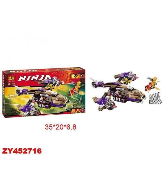 Конструктор Ninja 10321 (310 деталей)