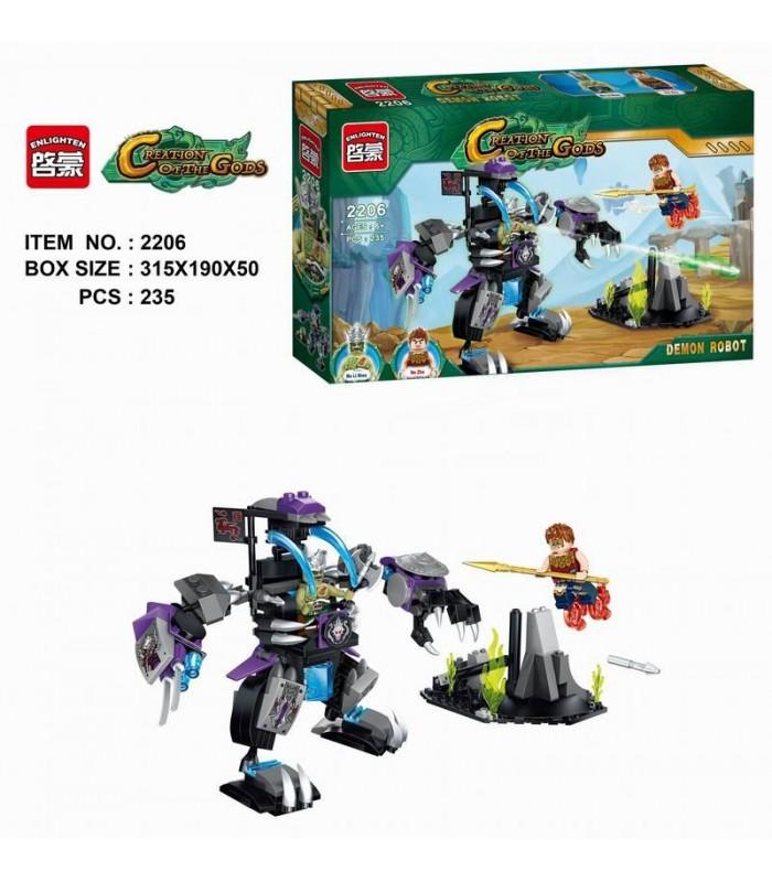 Конструктор Brick 2206 (235 деталей)