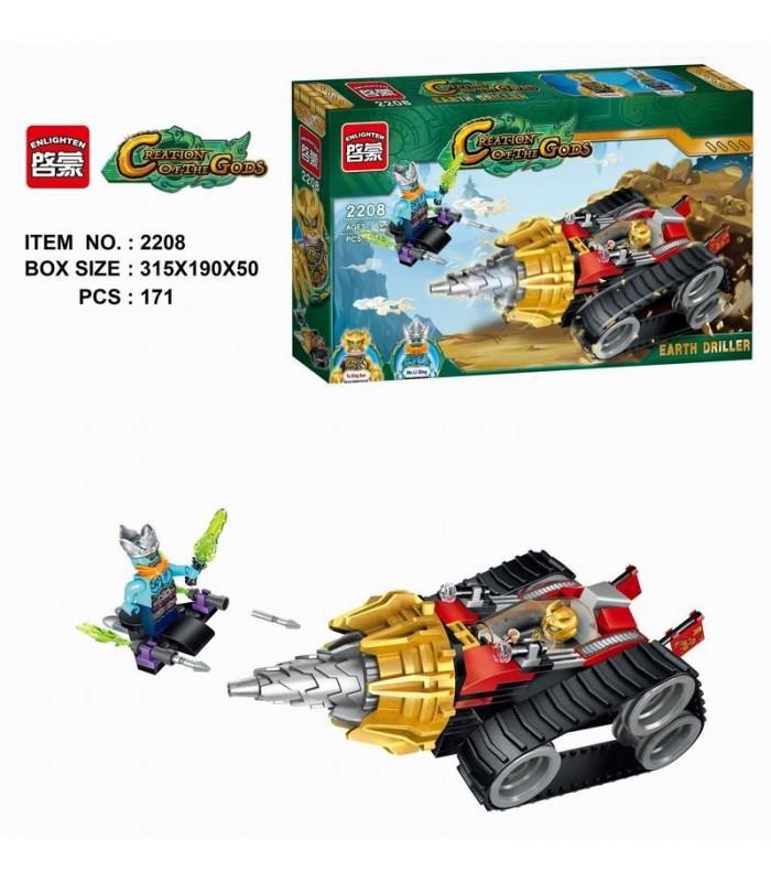 Конструктор Brick 2208 Бурильщик (171 деталь)