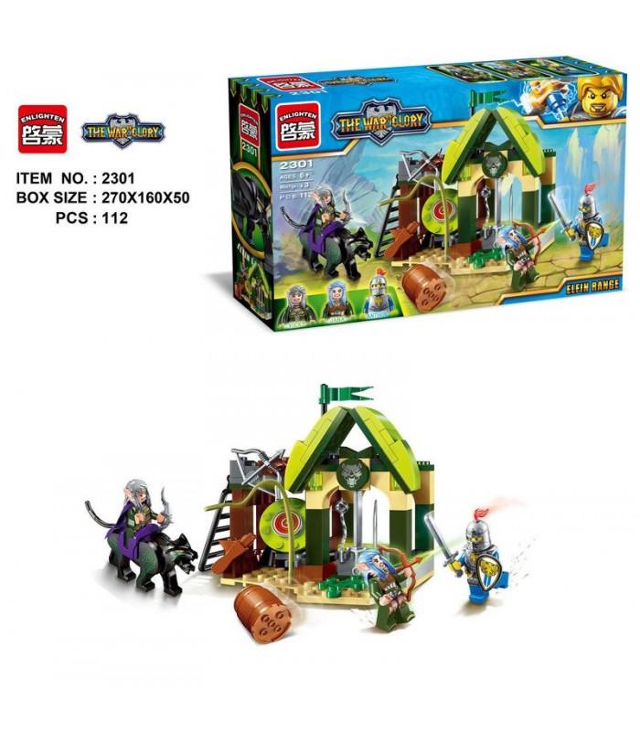 Конструктор Brick 2301 (112 деталей)