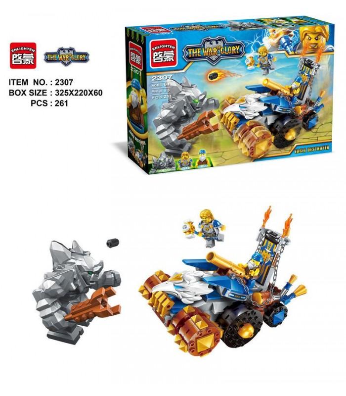 Конструктор Brick 2307 (261 деталь)