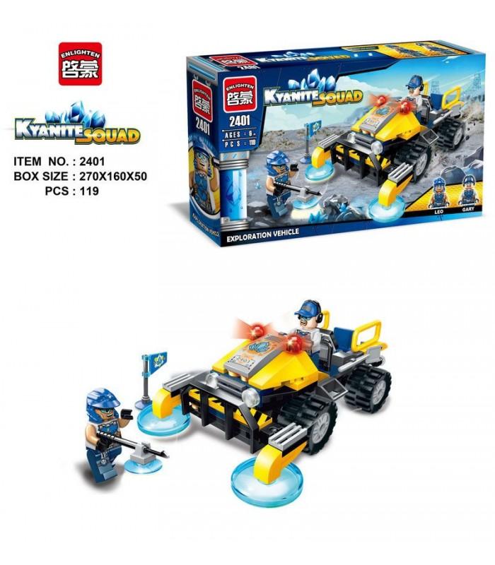 Конструктор Brick 2401 (119 деталей)