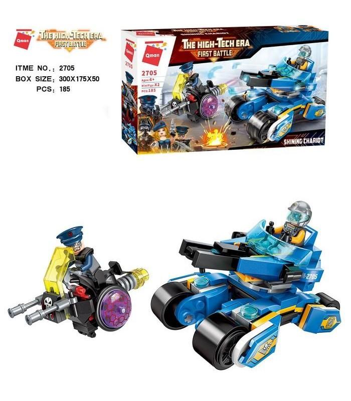 Конструктор Brick 2705 Сияющая колесница (185 деталей)