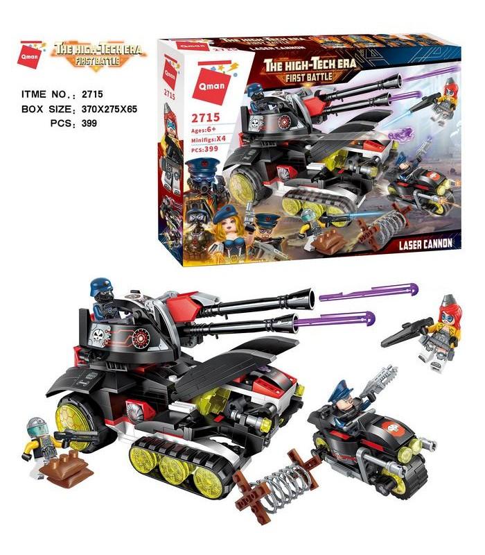 Конструктор Brick 2715 Лазерная пушка (399 деталей)