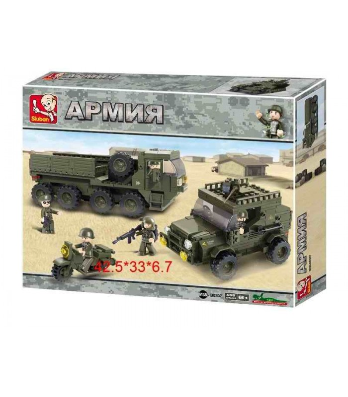 Конструктор Sluban M38-B0307 Армия (455 деталей)