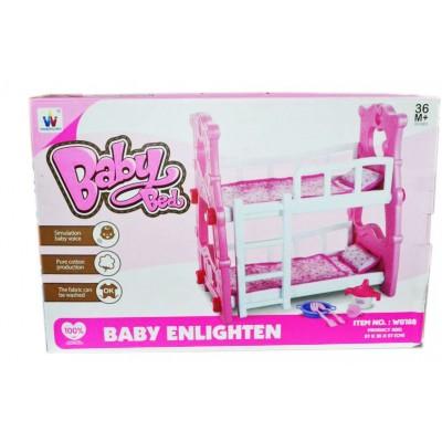 Кроватка для кукол 57 см