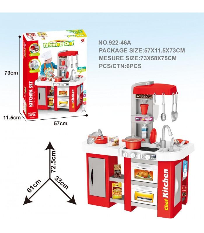 Игровая кухня BeiDiYuan Toys 61x33x72,5 см (свет/звук/вода)