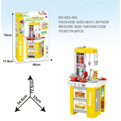 Игровая кухня BeiDiYuan Toys 922-49A 34,5x33x72,5 см (свет/звук/вода)