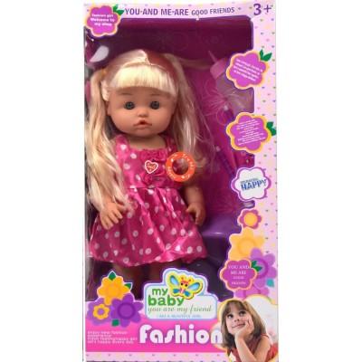 Кукла Ausini