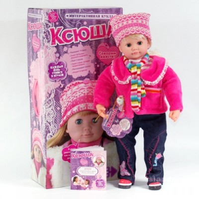 Интерактивная кукла Ксюша джинсы/кофта
