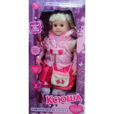Интерактивная кукла Ксюша с сумочкой