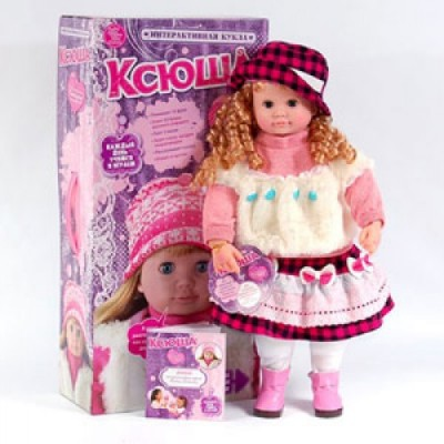 Интерактивная кукла Ксюша с кучеряшками