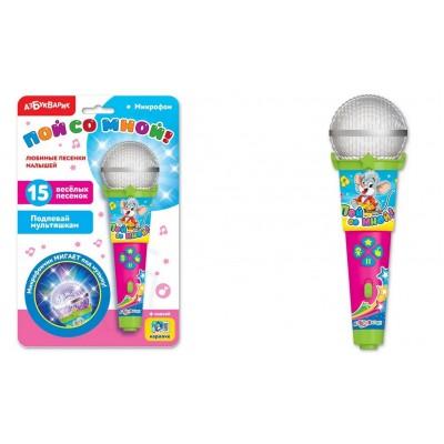 Караоке-микрофон Любимые песенки малышей
