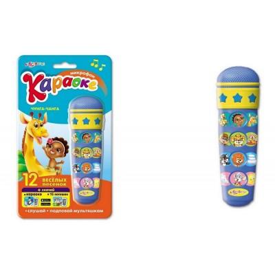 Караоке-микрофон Чунга-чанга