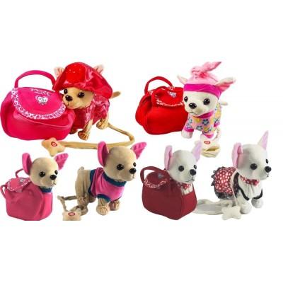Мягкая собачка с сумочкой