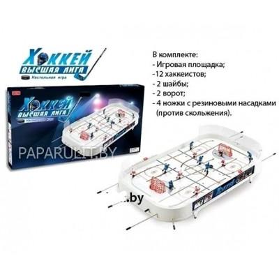 Хоккей 97х51х9 см