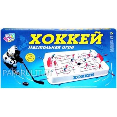 Хоккей 51x28x15 см