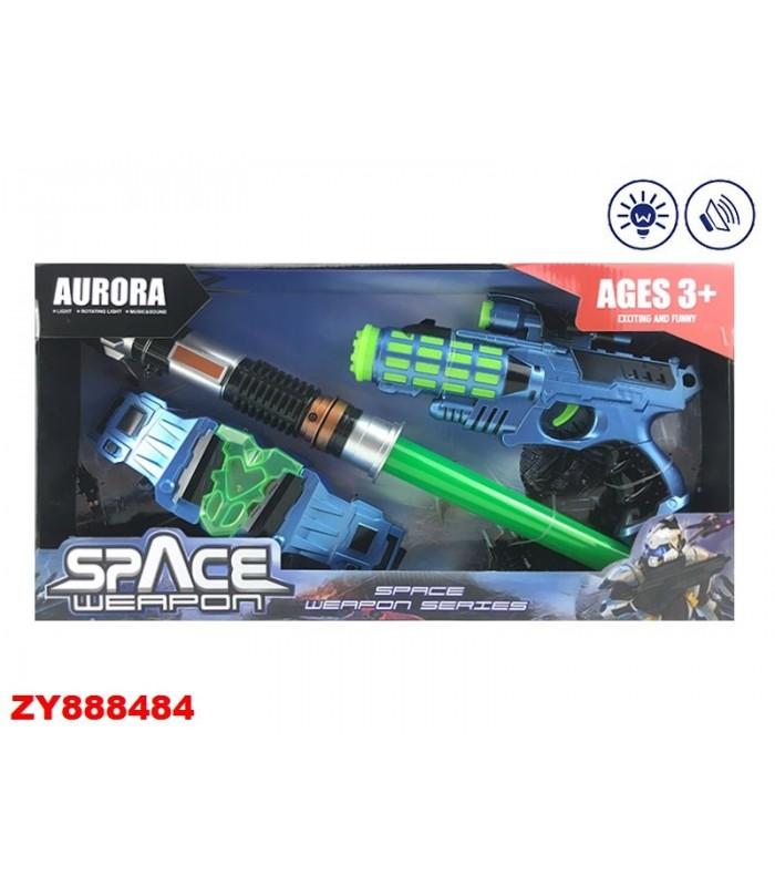 Игровой набор Aurora Космическое оружие