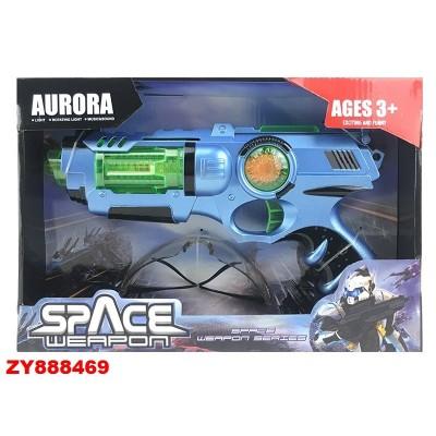 Бластер Aurora