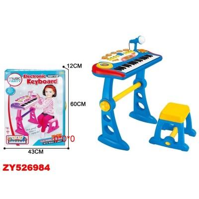Пианино в упаковке: 43x12x60 см