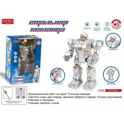 Робот ZYA-A2740-1