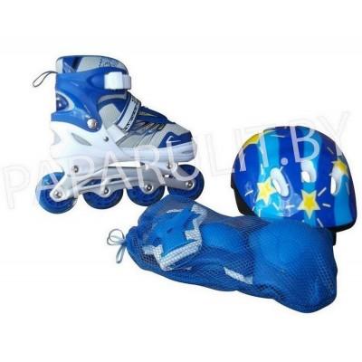 Роликовые коньки со шлемом и защитой (синий)