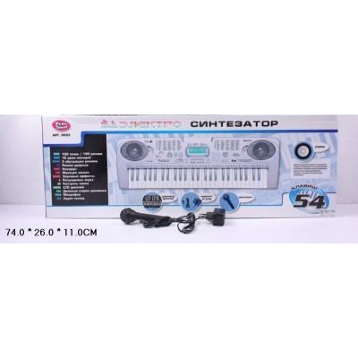 Синтезатор Play Smart (от сети)