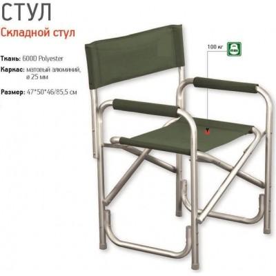 Стул VT18-12009 болотный